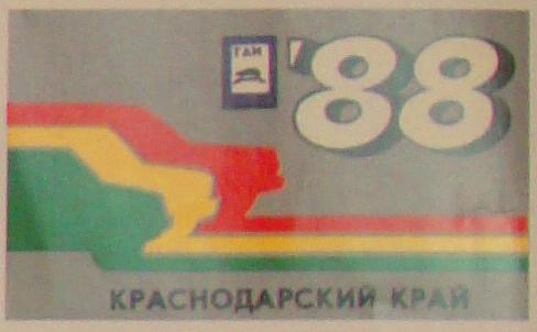 134.45 КБ