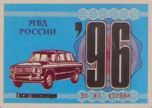 167.50 КБ