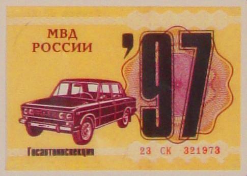 144.82 КБ