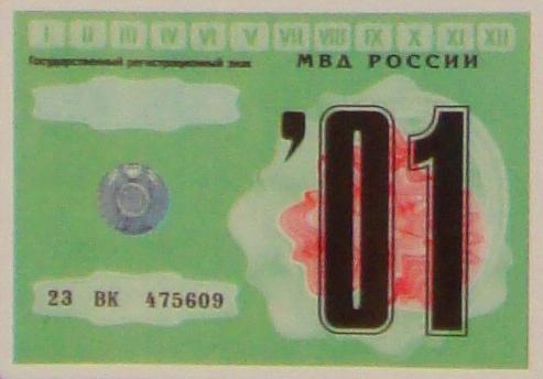154.70 КБ