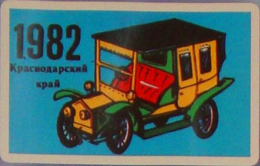 185.51 КБ