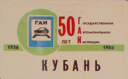 130.95 КБ
