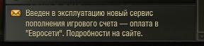 29.79 КБ