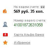 6.24 КБ