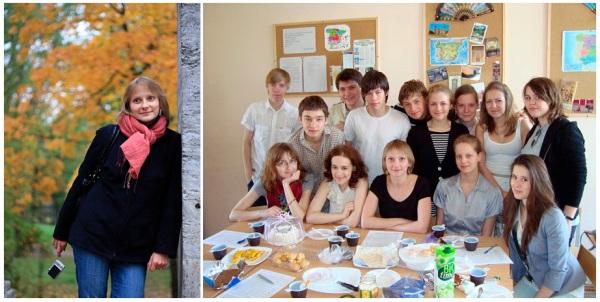 Екатерина Богач и её выпускники