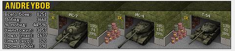 73.01 КБ