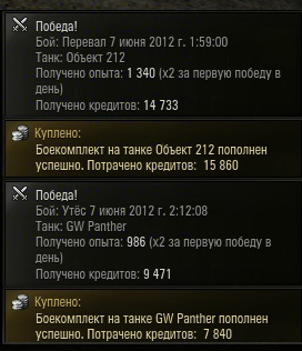 120.81 КБ
