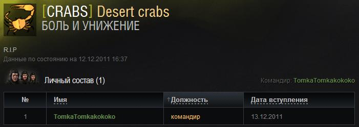 157.40 КБ
