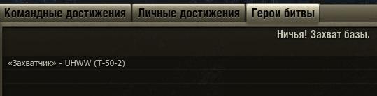 65.31 КБ