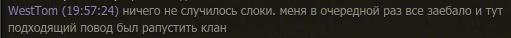 25.12 КБ