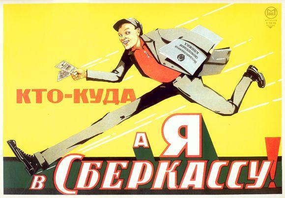 http://www.ljplus.ru/img4/j/l/jlm_taurus/024.jpg