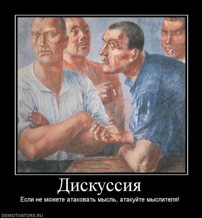 lurkmore.ru
