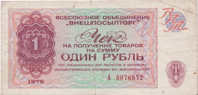 70.42 КБ