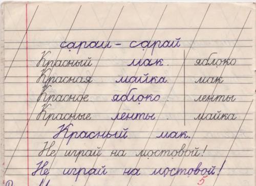 58.07 КБ
