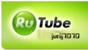 ЮроRuTube