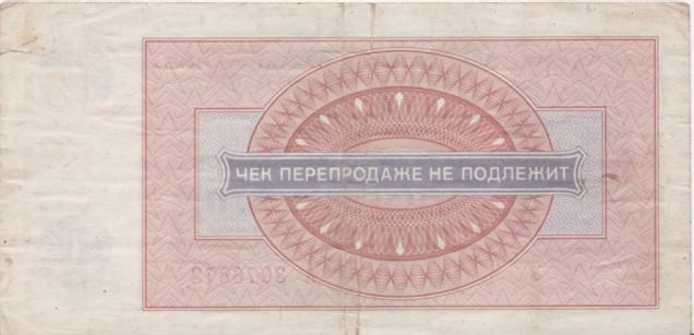 51.81 КБ