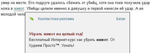9.01 КБ