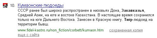 7.14 КБ