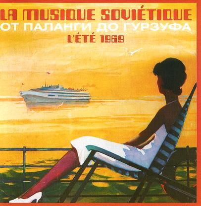 От Паланги до Гурзуфа - La Musique Sovietique L'ete 1969