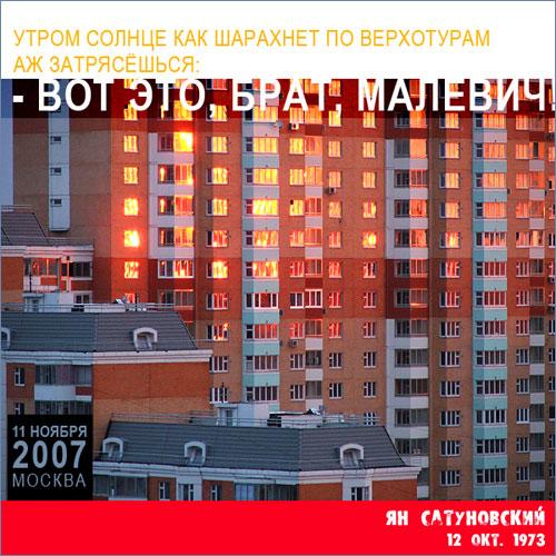 95.91 КБ