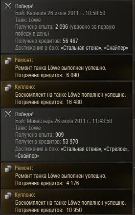 149.35 КБ