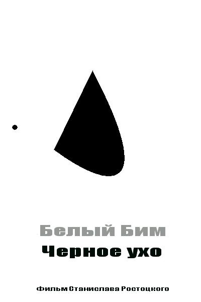 9.82 КБ