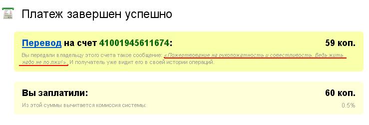 11.27 КБ