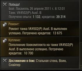 28.75 КБ
