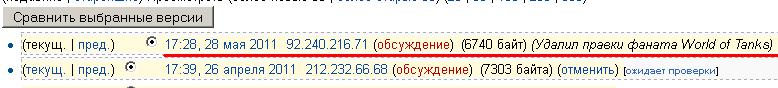 6.01 КБ