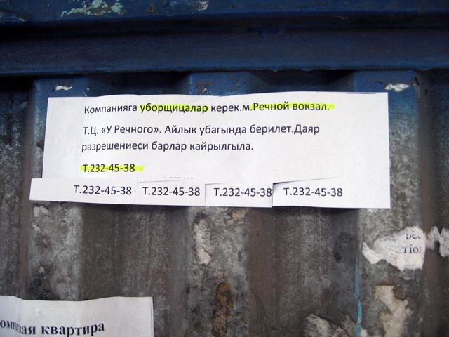 http://www.ljplus.ru/img4/k/l/kladun/rabota.jpg