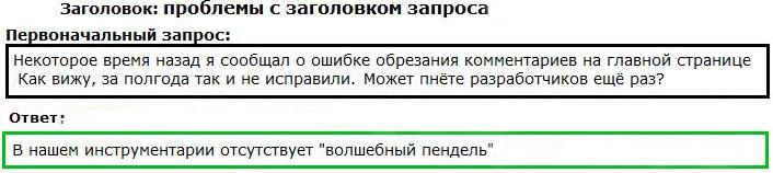 67.00 КБ