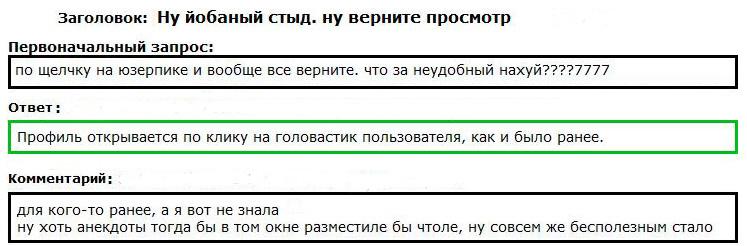84.18 КБ
