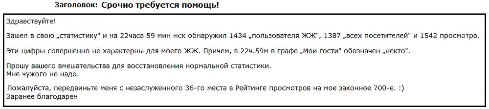 130.52 КБ