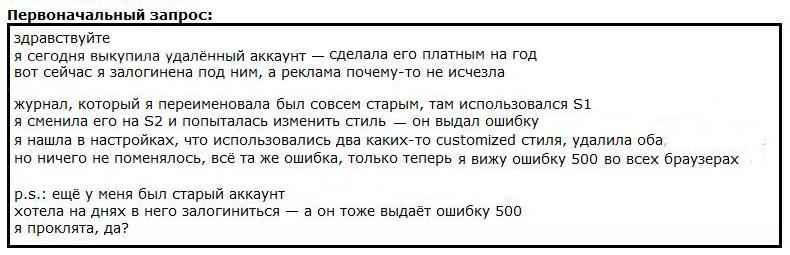 98.82 КБ