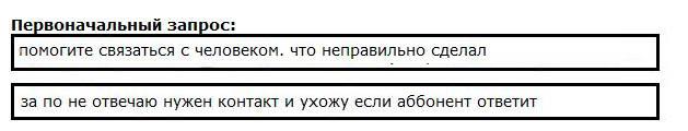 26.04 КБ