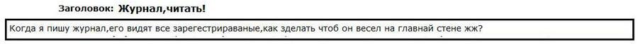 17.77 КБ