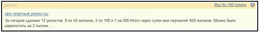 73.08 КБ
