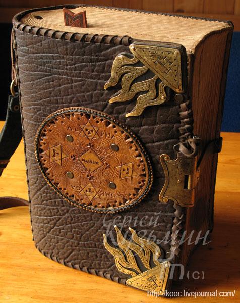 Конструирование сумок из кожи книги