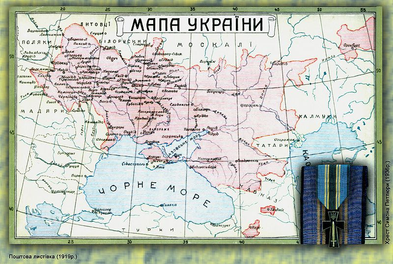 карта-україни