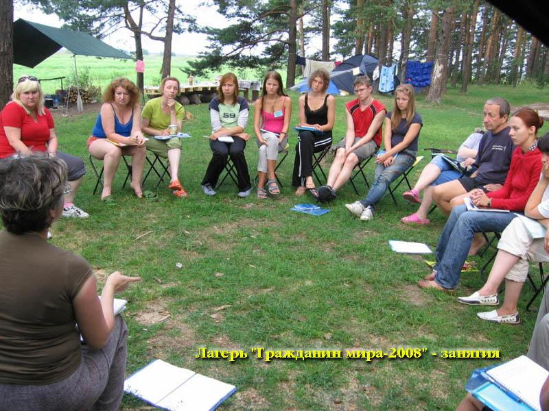 Обучение в ГМ-2008