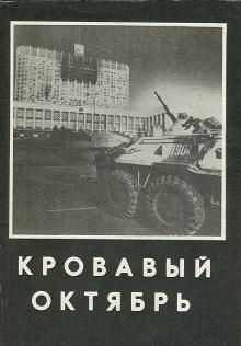 34.51 КБ