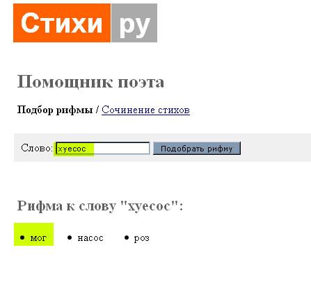 21.56 КБ