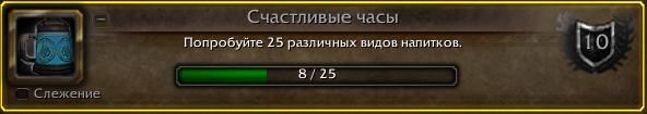 105.83 КБ