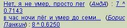 17.15 КБ