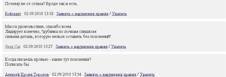 42.67 КБ