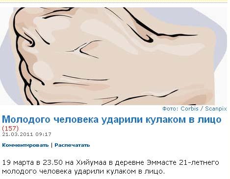 42.53 КБ