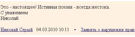 22.67 КБ