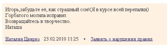 28.53 КБ