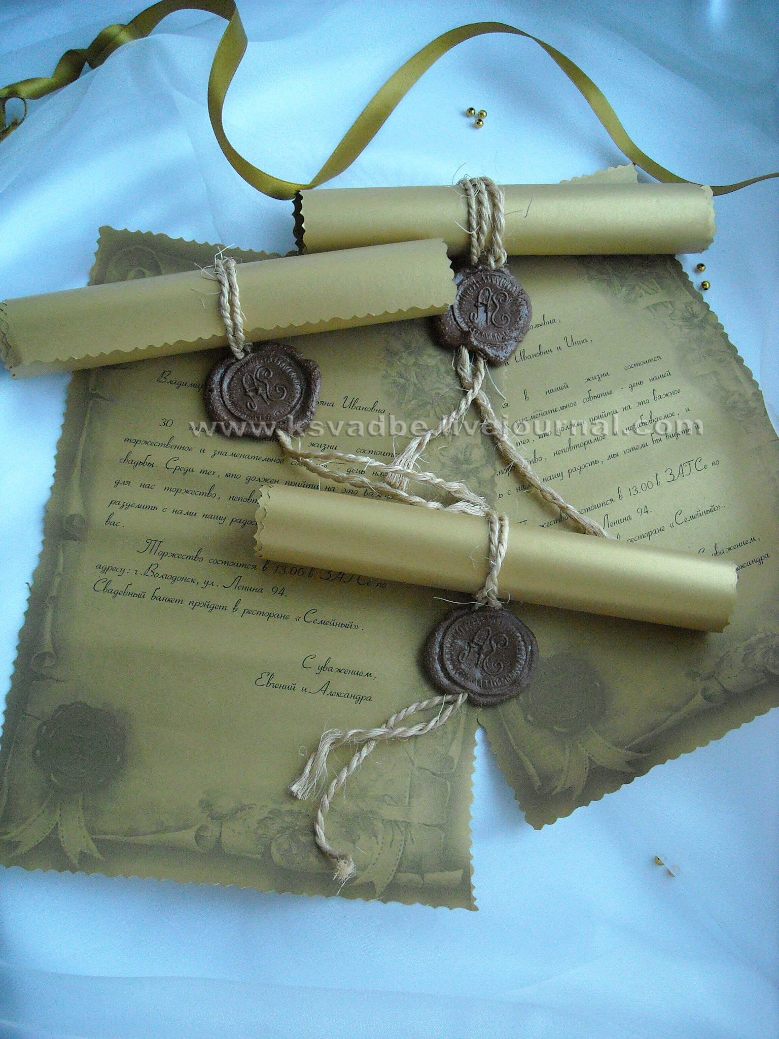 Открытка сверток своими руками, стекловаты открытка