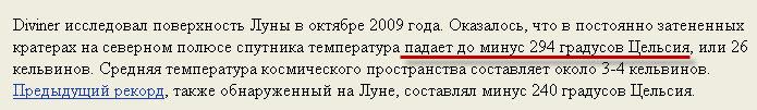 31.21 КБ